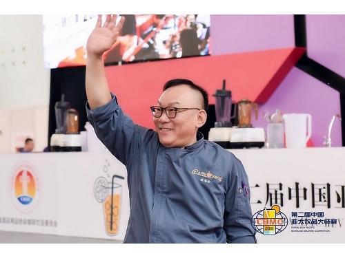 <font size=2 color=#0b0f68><b>2019廣州第二屆中國亞大飲品大師賽</b></font>